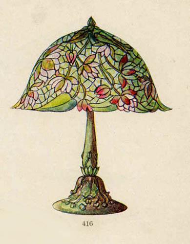 Perfect Suess Ornamental Glass Company, Lily Floor Lamp BU87